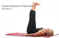 Урдхва Прасарита Падасана - асана в йоге