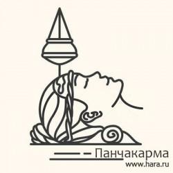 Панчакарма