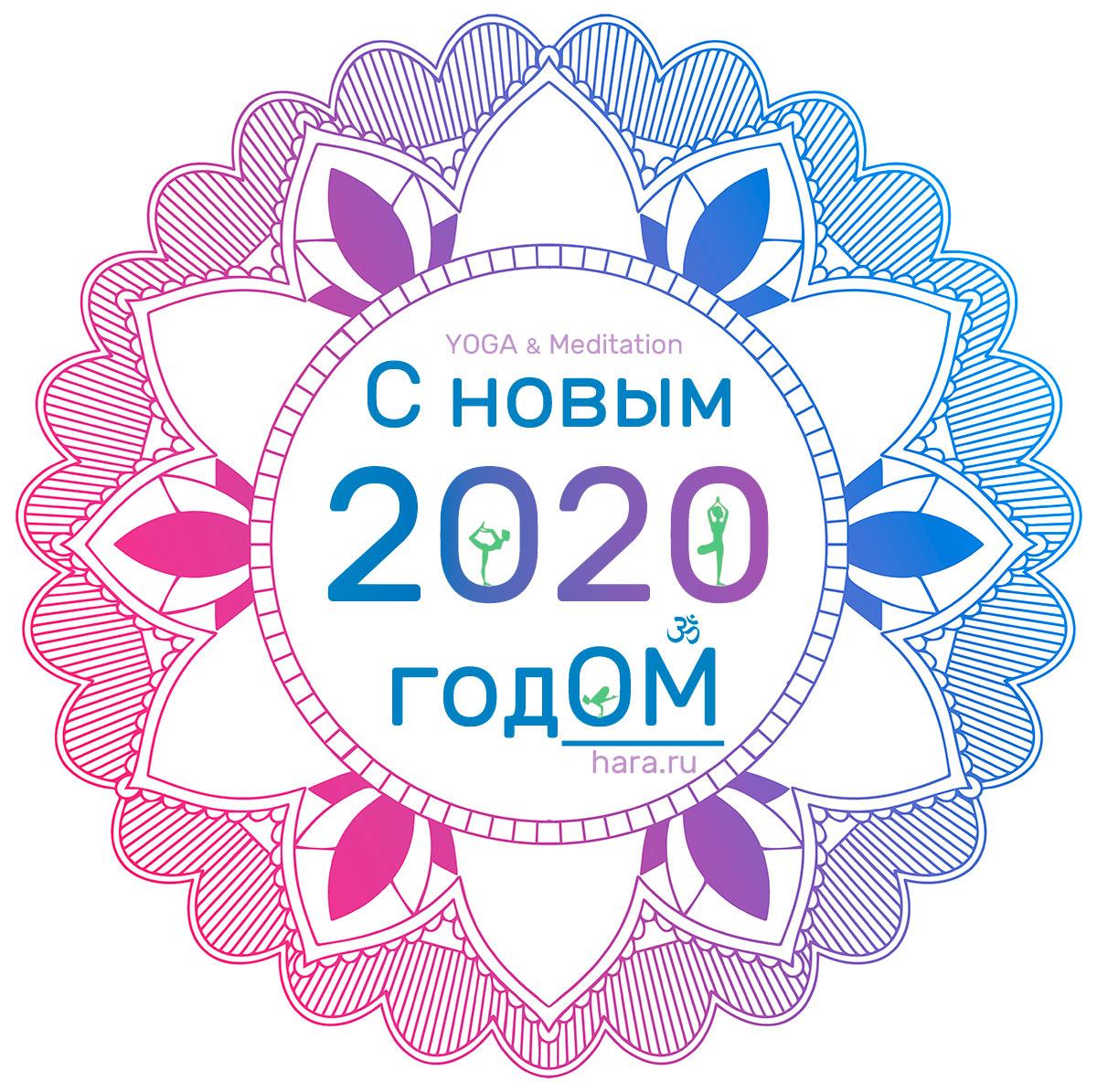 news2020